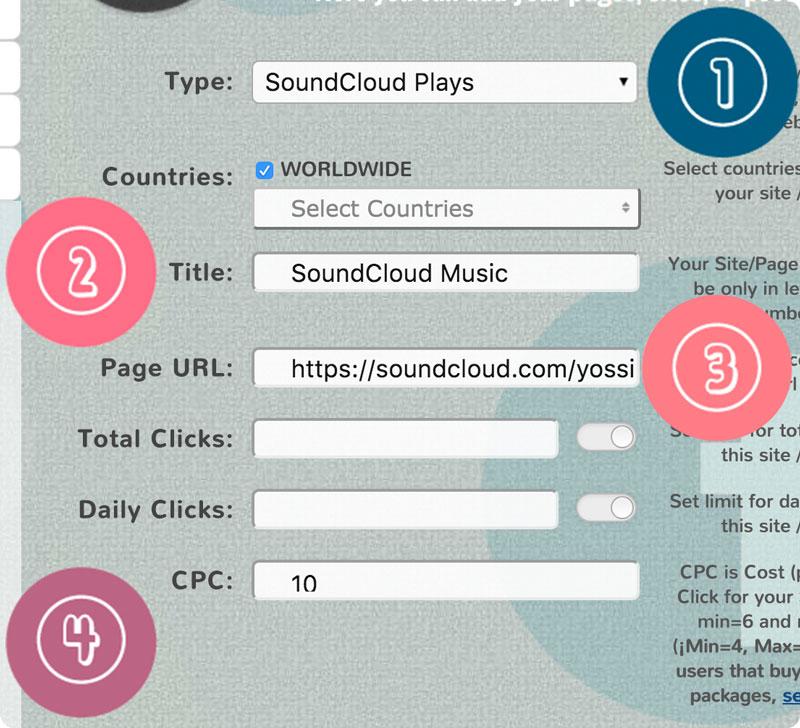 soundcloud plays form